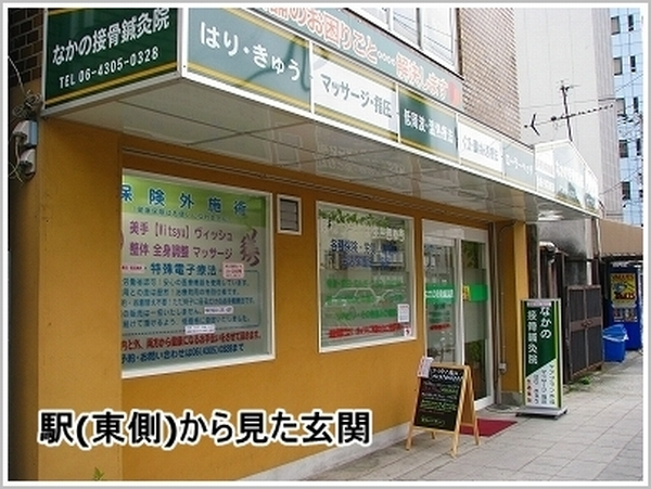 桃谷駅からのアクセス8