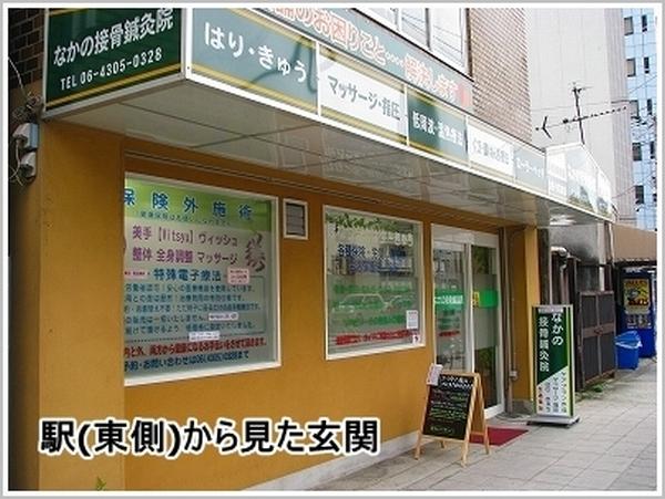 GS Park JR桃谷からのアクセス7