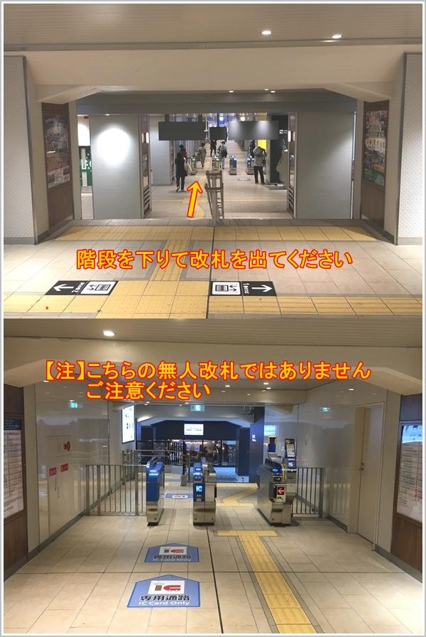 桃谷駅からのアクセス1