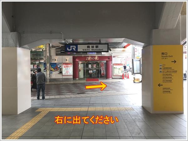 桃谷駅からのアクセス3