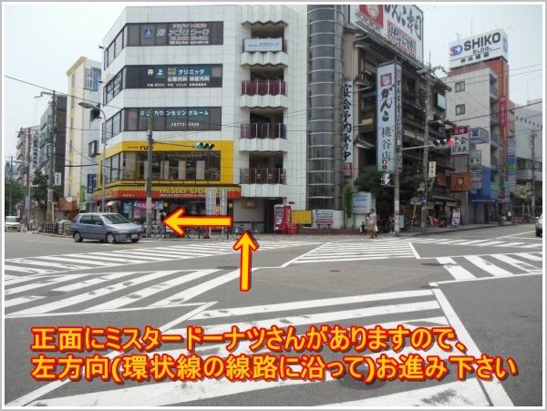 桃谷駅からのアクセス4