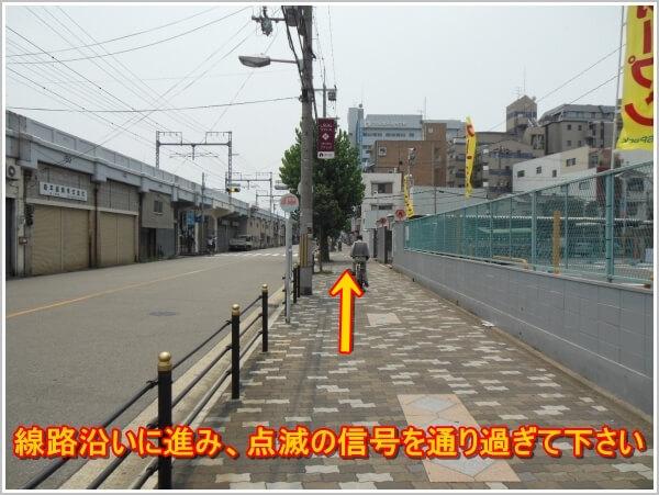 Pat 桃谷駅前駐車場からのアクセス3