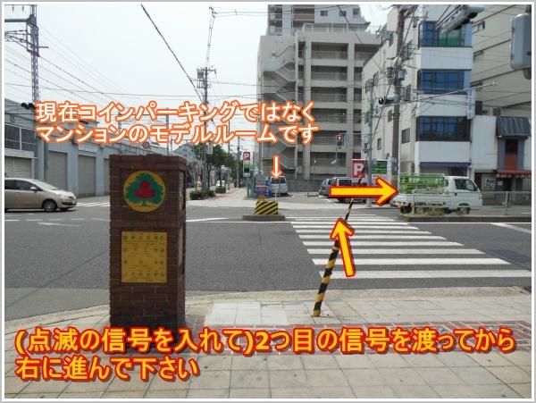 GS Park JR桃谷からのアクセス5