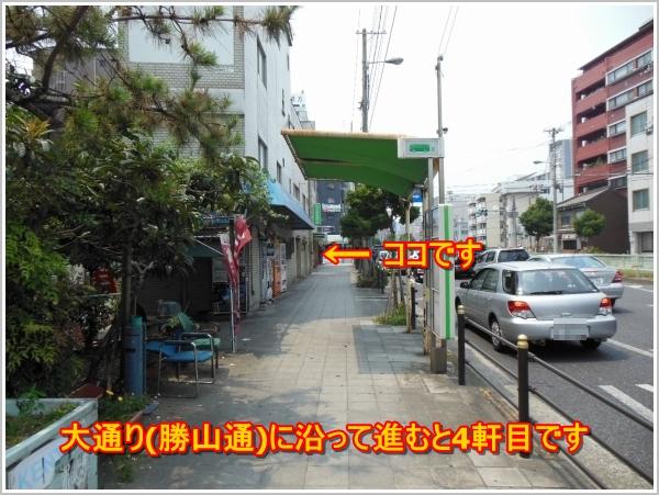 GS Park JR桃谷からのアクセス6