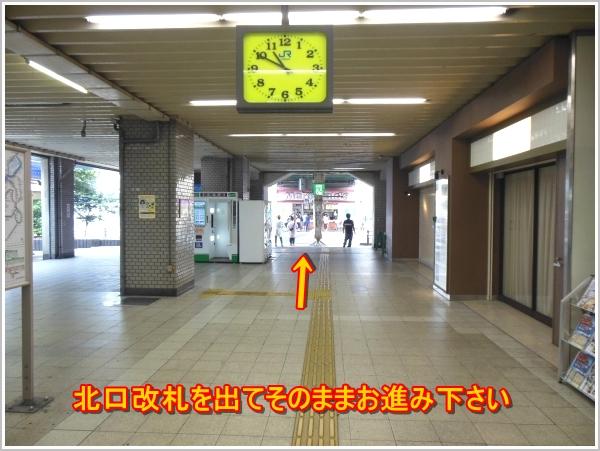 寺田町駅からのアクセス1