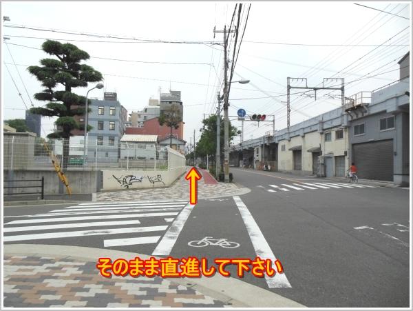 寺田町駅からのアクセス3