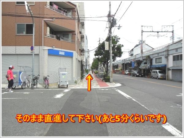 寺田町駅からのアクセス4