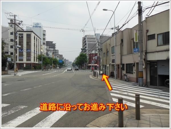 天王寺駅・阿部野橋駅からのアクセス6