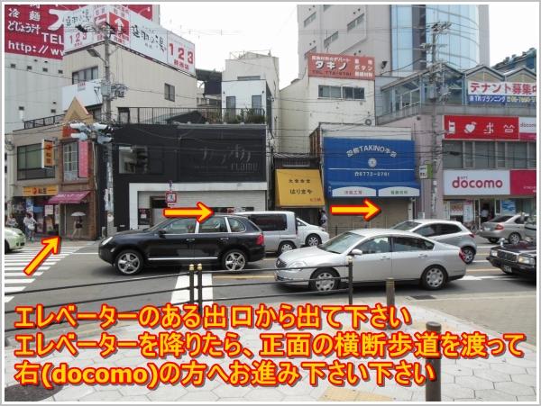 鶴橋駅(地下鉄)からのアクセス1