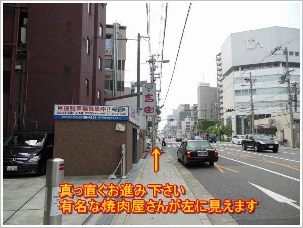 鶴橋駅(地下鉄)からのアクセス2