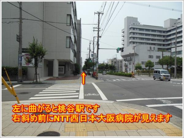 鶴橋駅(地下鉄)からのアクセス5