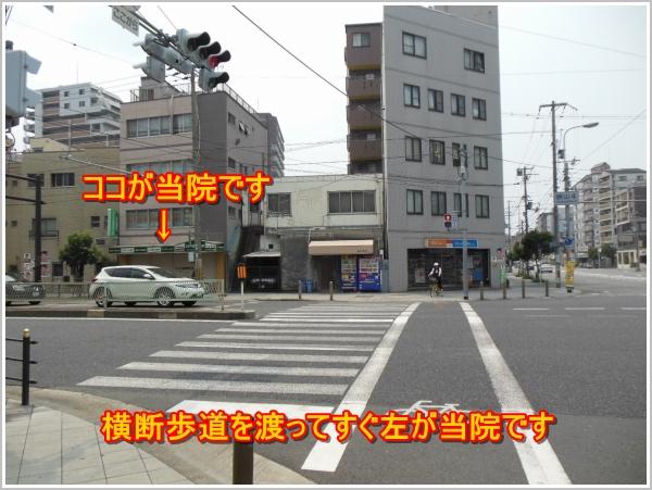 鶴橋駅(地下鉄)からのアクセス7