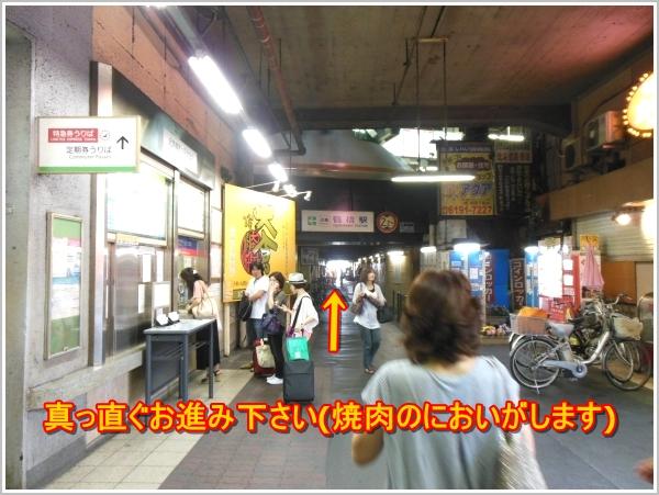 鶴橋駅(JR・近鉄)からのアクセス3