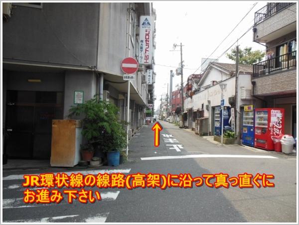鶴橋駅(JR・近鉄)からのアクセス4
