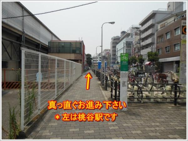 鶴橋駅(JR・近鉄)からのアクセス8