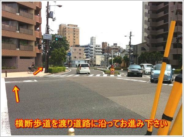 東梅田・天満橋・谷町九丁目方面からのお越しの場合5