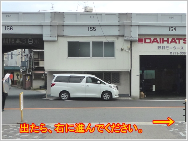 GS Park JR桃谷からのアクセス3