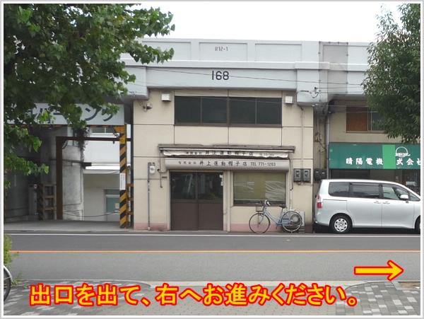 三井のリパーク 桃谷駅前からのアクセス2