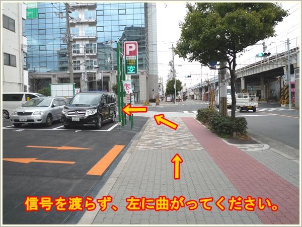寺田町駅からのアクセス5