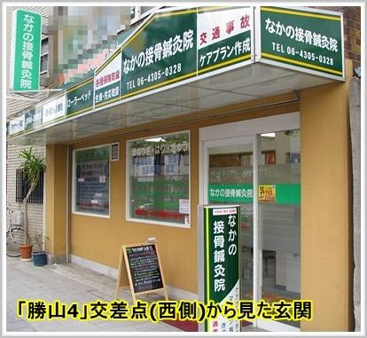 天王寺駅・阿部野橋駅からのアクセス11