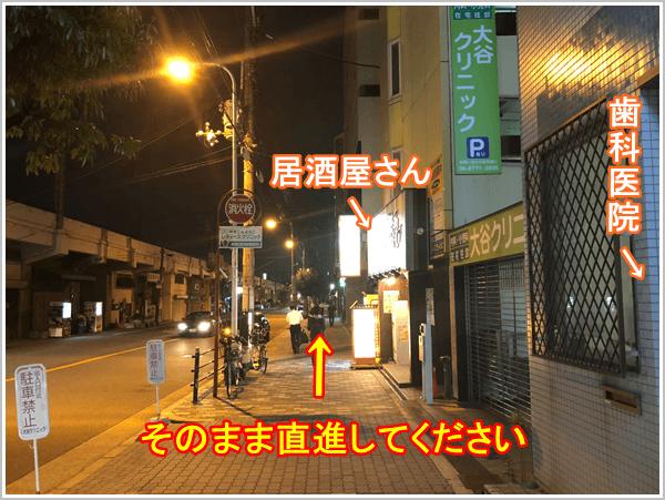 桃谷駅からのアクセス・夜5