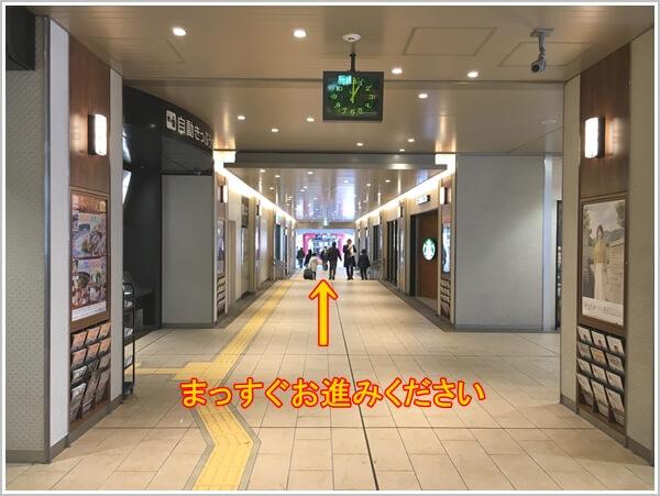 桃谷駅からのアクセス2
