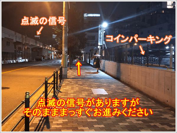 桃谷駅からのアクセス・夜7