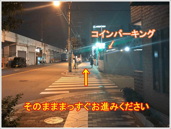 桃谷駅からのアクセス・夜6