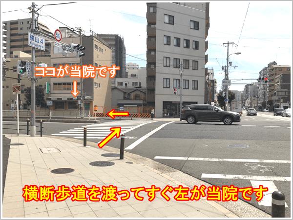 鶴橋駅(地下鉄)からのアクセス8