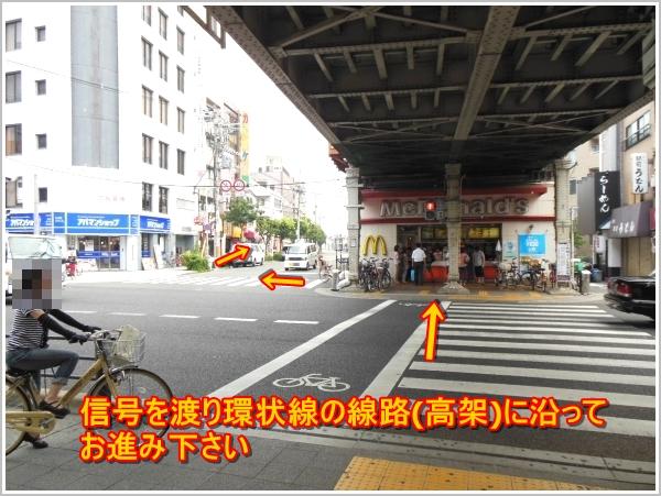 寺田町駅からのアクセス2