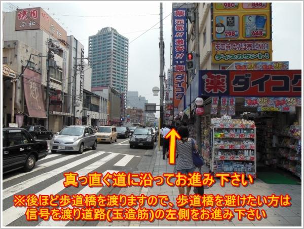 天王寺駅・阿部野橋駅からのアクセス2