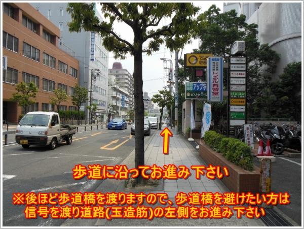 天王寺駅・阿部野橋駅からのアクセス3
