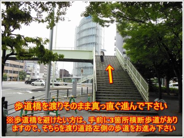 天王寺駅・阿部野橋駅からのアクセス4
