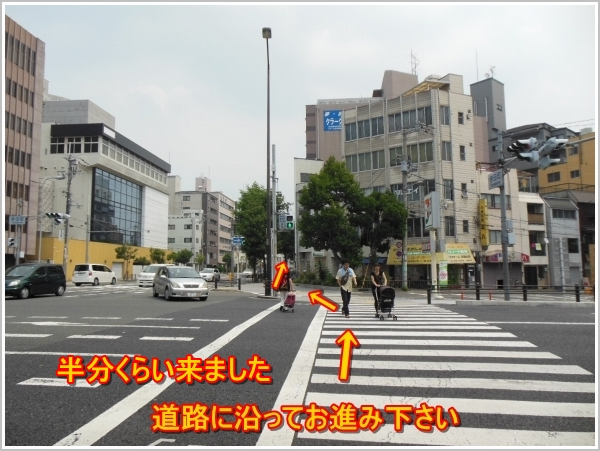 天王寺駅・阿部野橋駅からのアクセス7