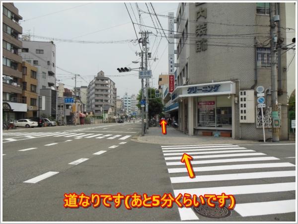 天王寺駅・阿部野橋駅からのアクセス8