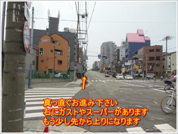 鶴橋駅(地下鉄)からのアクセス3