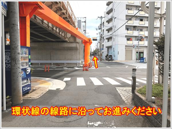 鶴橋駅(JR・近鉄)からのアクセス5