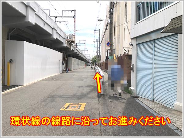鶴橋駅(JR・近鉄)からのアクセス6