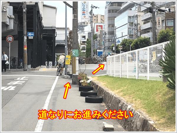 鶴橋駅(JR・近鉄)からのアクセス7