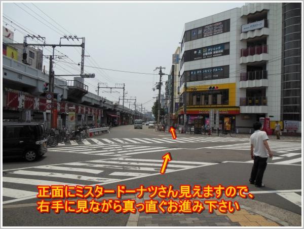 鶴橋駅(JR・近鉄)からのアクセス9