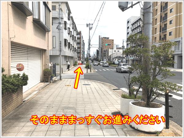 東梅田・天満橋・谷町九丁目方面からのお越しの場合8