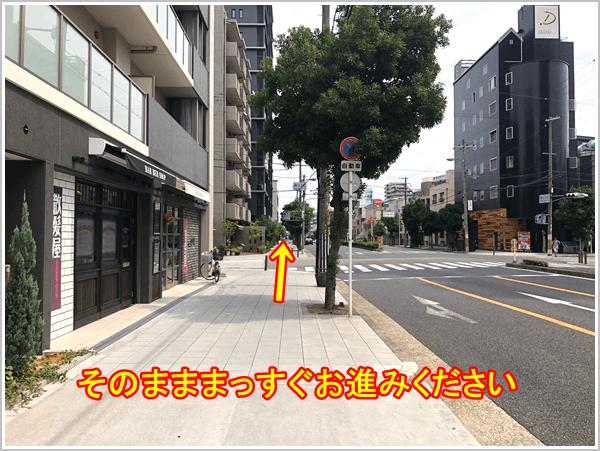 東梅田・天満橋・谷町九丁目方面からのお越しの場合10