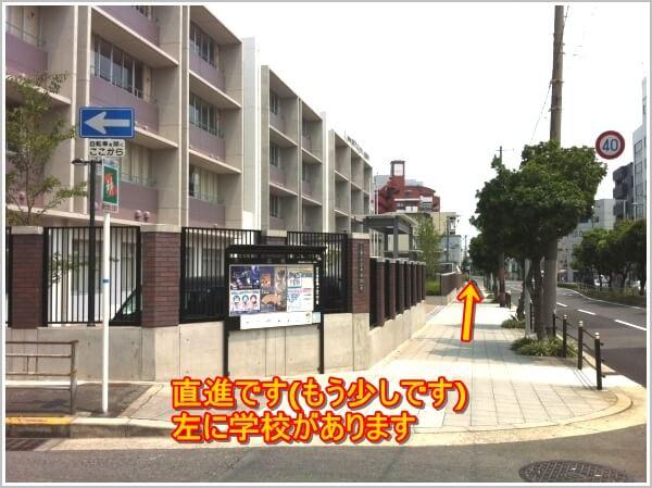 東梅田・天満橋・谷町九丁目方面からのお越しの場合9