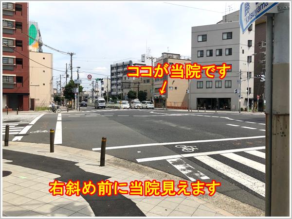 東梅田・天満橋・谷町九丁目方面からのお越しの場合12