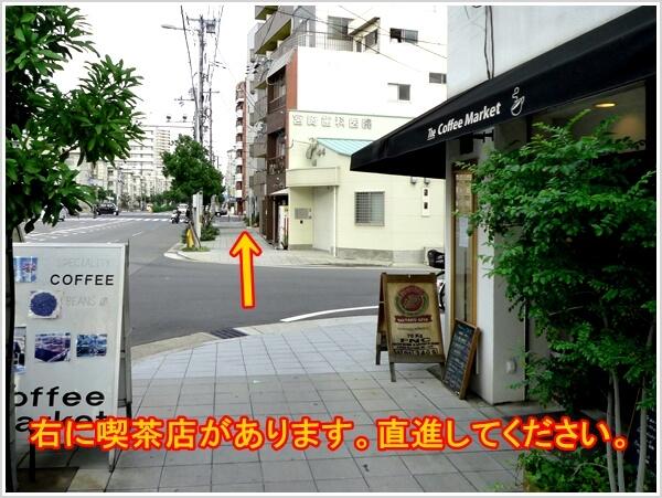 天王寺駅・阿部野橋駅からのアクセス9
