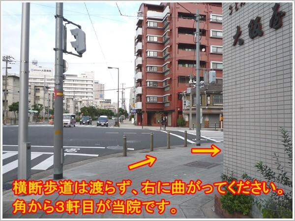 天王寺駅・阿部野橋駅からのアクセス10
