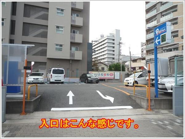 GS Park JR桃谷からのアクセス2