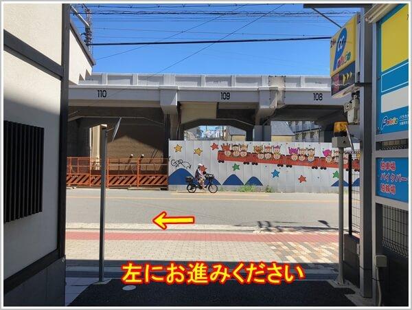 パラカ大阪勝山第5からのアクセス3