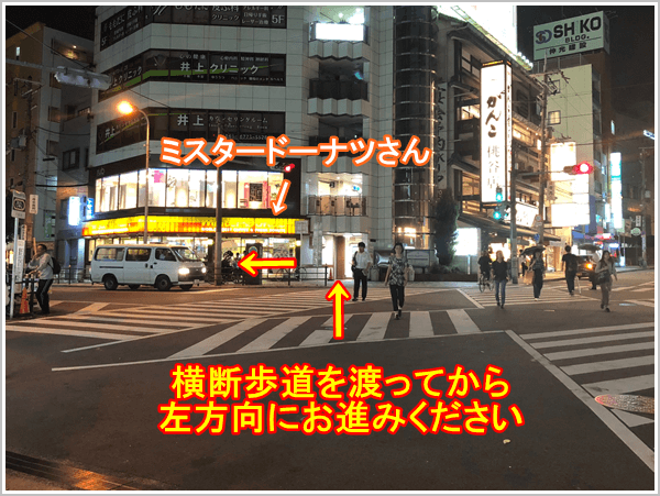 桃谷駅からのアクセス・夜4