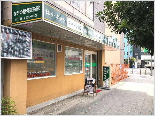寺田町駅からのアクセス7